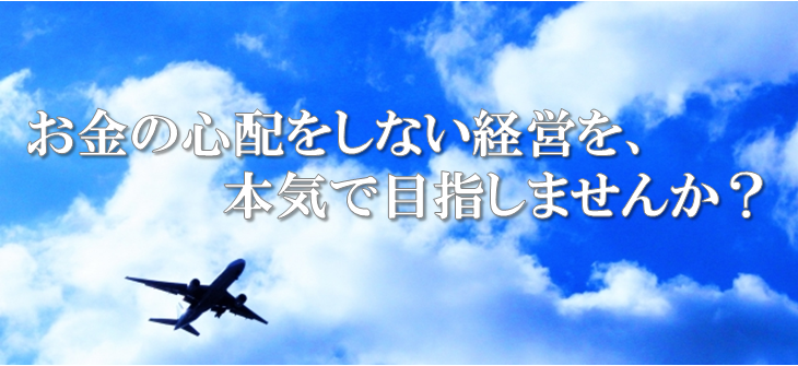 zaimubucho_daikou